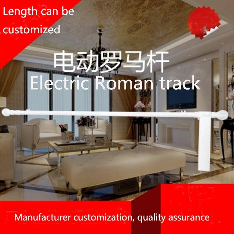 DOyaElectric curtain electric Roman rod motor electric curtain remote control automatic intelligent curtain electric motor track