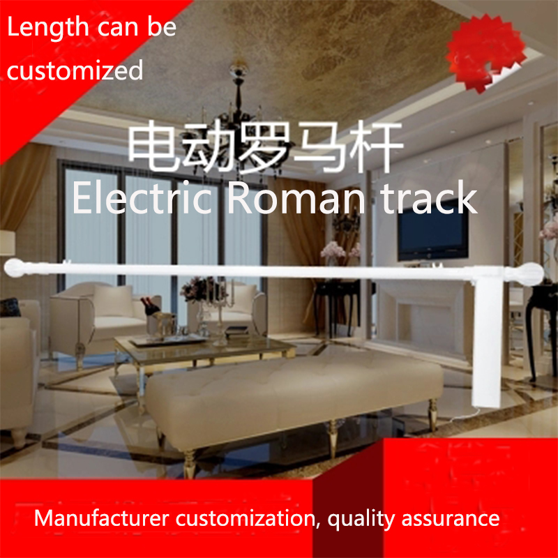 Original Dooya Electric Roman Curtain Track Curtain Motor Built-in 100-240V Transformer, Smart Home Automatic Remote Control