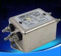 Power EMI filter CW4E 10A 20A 30A single phase S AC 220V purification