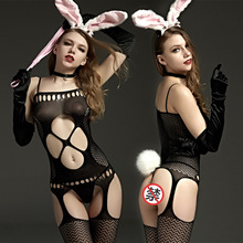 Women's Perspective temptation Crotchless Sexy Lingerie Hot Sexy Underwear Baby Dolls Sexy Products Erotic AFUMAN qqlianti026