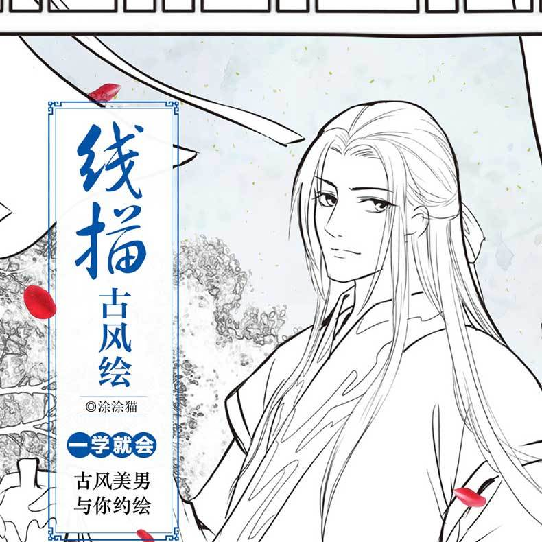 29+ Ancient Chinese Anime Characters Pictures