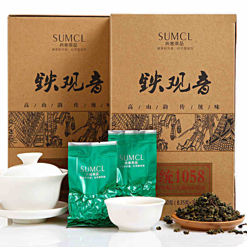 250g Box Taste Great 1058 Top Gade Chinese Anxi Tieguanyin Tee Oolong China Tie Guan Yin
