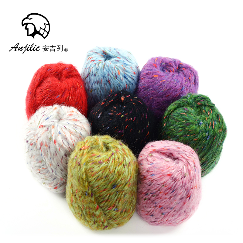 50g/Ball Mohair Wool Acrylic Nylon Anti-Pilling Thick Yarn For Hand Knitting Crocheting Sweaters Shoes Hats