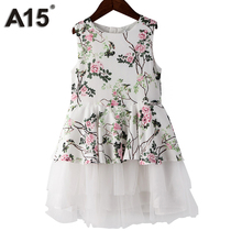 A15 Dress Girl Wedding White Teenage Girls Clothing 2017 Summer Dress Teenager Dresses for Party Princess Age 8 10 12 14 16 Year