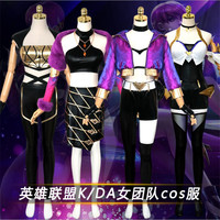 Classic game League of Legends cosplay LOL Evelynn KDA Women's Team K/DA Sexy full set Women's clothing 4 styles Hand embroidery