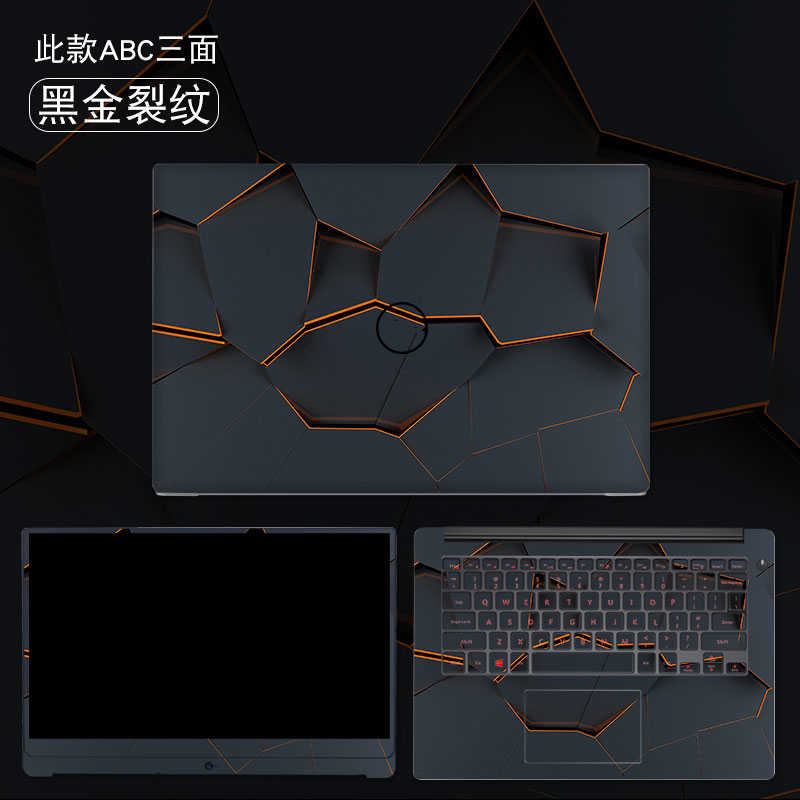 מגניב סגנון מחשב נייד מדבקת עור עבור Dell G3 G5 G7 סדרת ויניל מחברת מדבקות עבור Dell Modle 3579 5577 7588 funda כיסוי מקרה