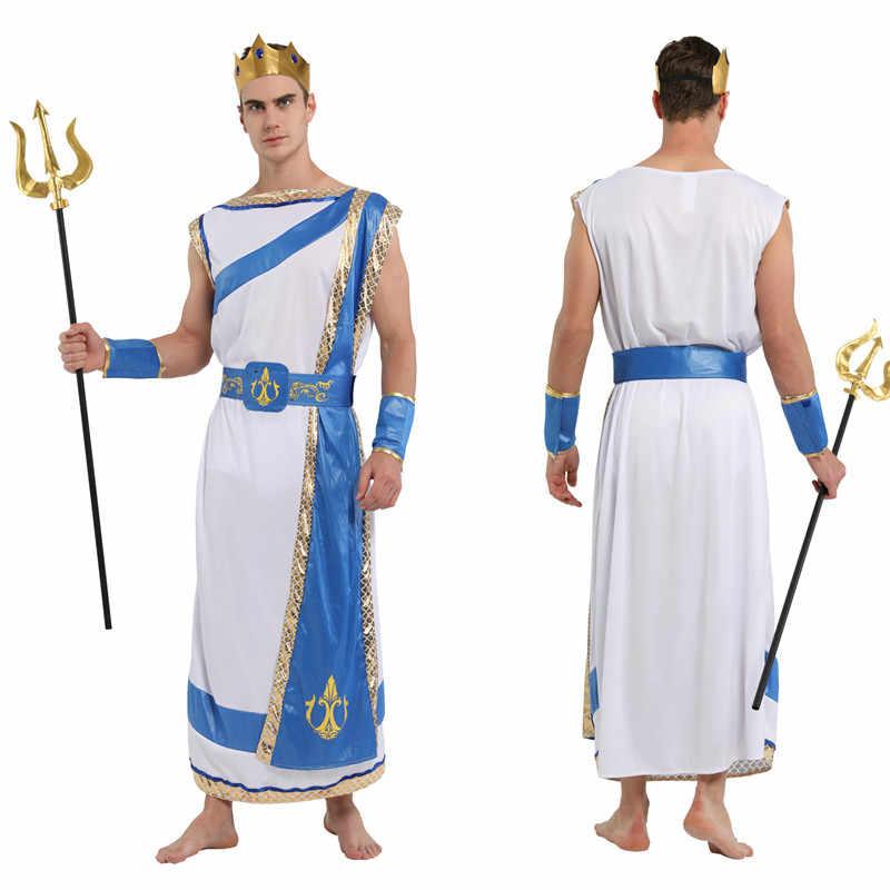 Men Greek mythology Neptune Poseidon Cosplays Halloween ...
