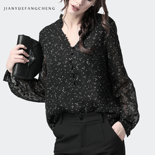 Polka Dot Women Blouse Chiffon Top Ruffled V Neck Beaded Perspective Long Sleeve Black Female Cute Office School Blouses ruffled long sleeve top in black