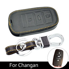 CS75 Genuine Leather Car Key Fob Cases For Changan 3 Smart Buttons With Keychain Accessories
