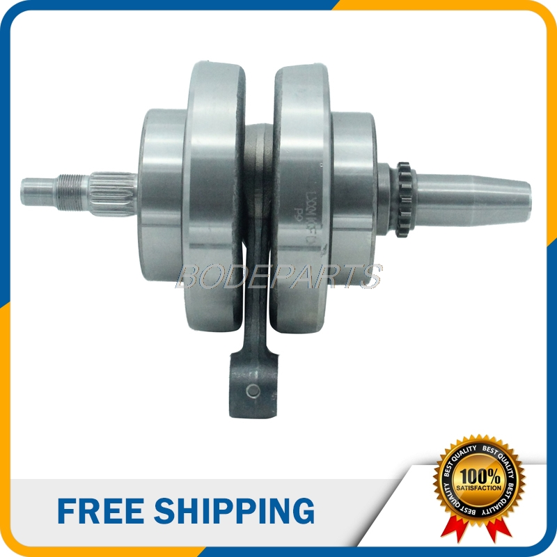Wholesale Price Motorcycle <font><b>Parts</b></font> CB250cc Water-cooled <font><b>Engine</b></font> Crankshaft For <font><b>Loncin</b></font> LC CB250cc Water-cooled <font><b>Engine</b></font> image