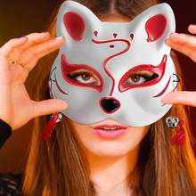 Halloween Mask Cat Shape Luminous Mask Male Female Personality Carnival Night Prom Anime Street Dance Mask New Arrival 2019(China)