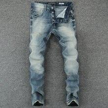 c98f028f8a176 Italien Vintage Designer Hommes Jeans Bleu Clair Slim Fit Denim Boutons  Pantalon Classique Simple Jeans Homme