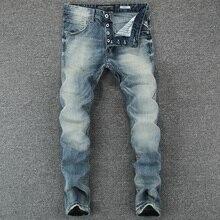 Italian Vintage Designer Men Jeans Light Blue Slim Fit Denim Buttons Pants Class