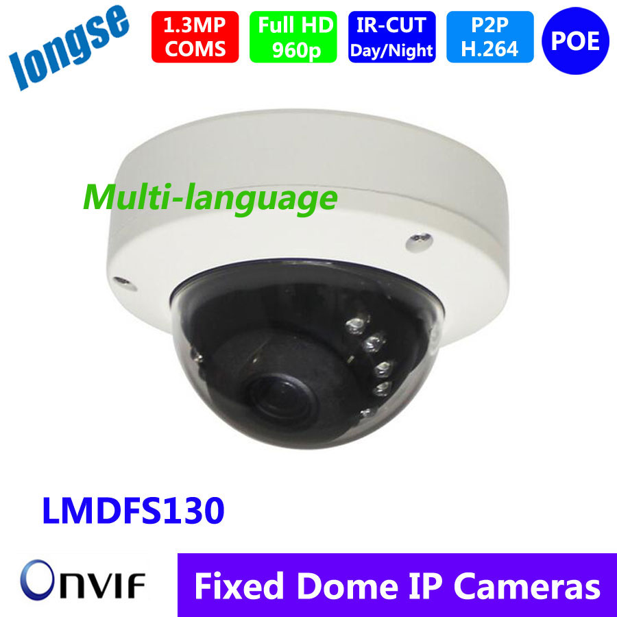 ФОТО Onvif H.264 1.3MP Mini IP Camera Outdoor Network IP dome Camera Support Motion Detection,FTP