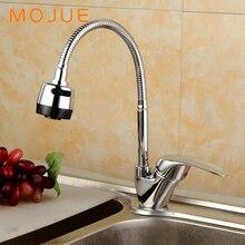 Mojue Одной ручкой Кухня кран Серебряный смеситель холодной и горячей повернуть кухонный кран на одно отверстие водопроводной воды MJ-8264