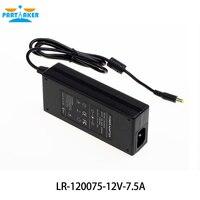 Мини адаптер питания 12V7. 5A стабильный номинальная мощность 90 Вт LR120075