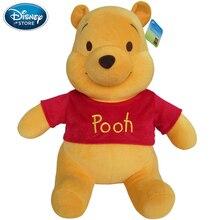 Disney Winnie the Pooh 36 cm │ 3 en 1 Peluche + Almohada + Manta│ Peluche Disney original extra suave