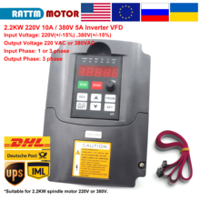 цена на Variable Frequency Drive VFD Inverter 2.2KW 2HP 220V  or 110VAC