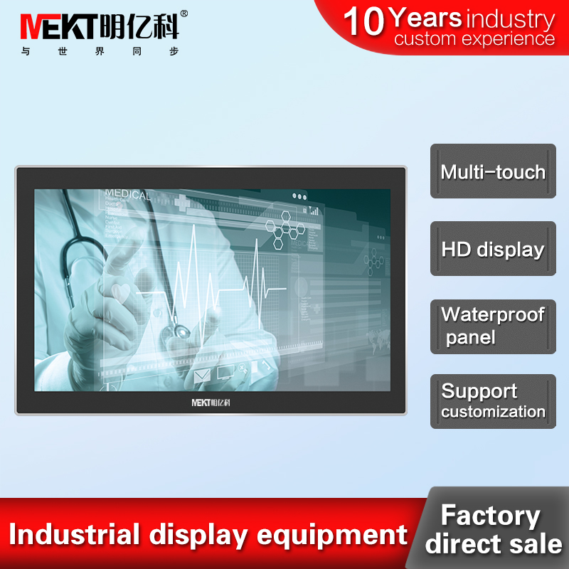 18.5-inch touch display Industrial Control Equipment monitor Wall Mount Touch Monitor Flat panel capacitive multi-touch screen 19 inch 4 3 projected usb capacitive touch screen panel for touch monitor touch display