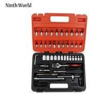 Strumento di Riparazione auto 46 pz Set Presa da 1/4 Pollici Auto Repair Tool Ratchet Torque Wrench Combo Kit di Strumenti di Auto riparazione Tool Set