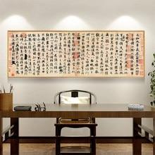 Lanting Prefácio Caligrafia Chinesa tradicional Escandinava de Cartazes e Cópias Da Arte Da Lona do Retrato Da Parede para Sala de estar Sala de Escritório