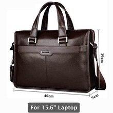กระเป๋าเอกสารหนังแท้กระเป๋าหนังแล็ปท็อปสำหรับ 15 นิ้ว, 15.6 นิ้ว