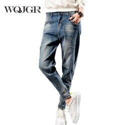 WQJGR Haren Брюки стрейч джинсы женские Большие размеры женские утепленные брюки свободные бойфренды женские джинсы