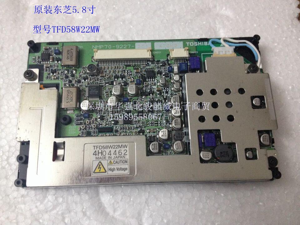 Original 5.8 inch TFD58W22MW LCD screen two piece 650