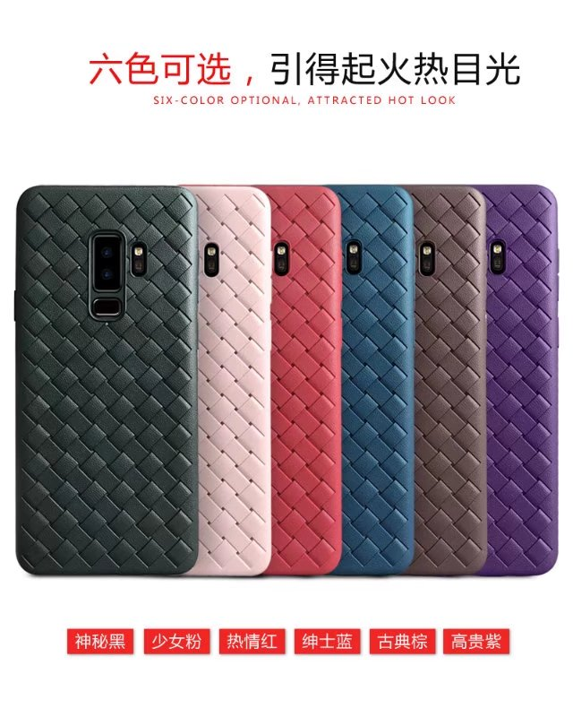 Hot 6 Solid color Black red brown pink blue purple Diamond Weaving checkered texture soft tpu case for Samsung galaxy S9/S9plus