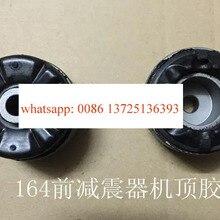 Горячее предложение! Распродажа! Амортизатор Топ крепление для Mercedes ML& GL Класс W164 X164 пневматическая подвеска амортизаторы передние амортизаторы резиновое Крепление