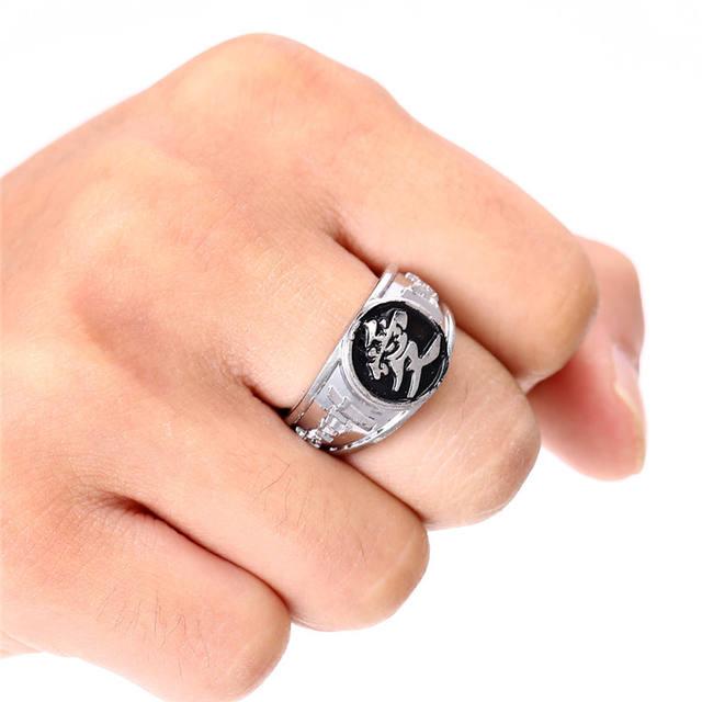 Gaara Symbol Ring