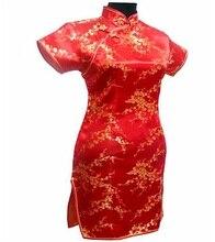 Burgundy Chinese Female Rayon Qipao Cheongsam Chinese Formal Evening Dress Flower Plus Size S M L XL XXL XXXL 4XL 5XL 6XL L01-H