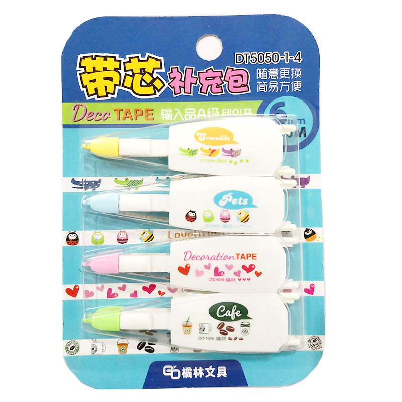 1pcs Korea Creative Correction Tape Sticker Cute Cartoon Stationery Decorative Novelty School Supplies 21 kinds of Styles in Stationery Stickers from Office School Supplies