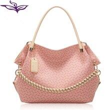 Women bag font b handbag b font 2016 autumn and winter new large capacity fashion ladies