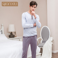 Qianxiu 2017 New Men S Style Pajamas Suit Fashionable Color Design Cotton Business Travel Necessary
