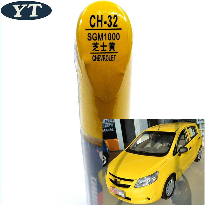 Car Scratch Repair Pen, Auto Paint Pen YELLOW Color For Chevrolet Cruze, SAIL,aveo,epica, Trax,spark Malibu,captiva