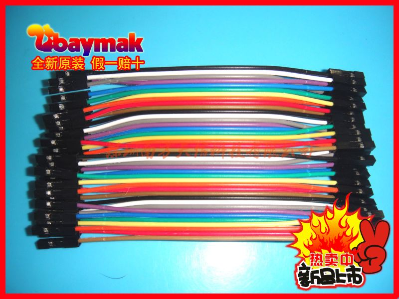 5 PCS/LOT 40 p color dupont line 10 cm long female to female head 12 strands wire color ribbon cable wiring connections