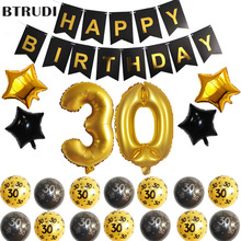 BTRUDI 1 set of 40 inch 30,40 years old happy birthday party decorations on the family holiday background wall decoration