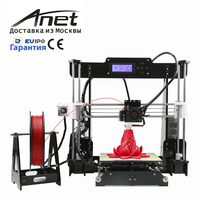 2019 new Anet A8 black 3d printer kit/i3 reprap high precision qulity best at home/aluminum hot bed/express shipment from Russia