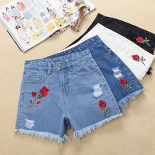 High Waist Denim Shorts Women's Clothing Summer New White Burr Loose Korean version Roses Embroidery Holes Hot pants