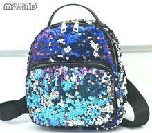 Miwind-f цвет симпатичный кошелек мода сумки, супер стильные новые блестящие блесток мешок, 2017 женщин рюкзак известные бренды дамы Mochila