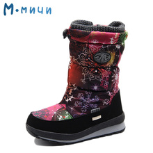 MMNUN Russian Famous Brand Fashion Boots for Girls Warm Colorful Winter Shoes for Girls Children's Winter Boots Snow Boots