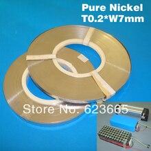 משלוח חינם 0.2mm טהור ניקל קלטת עבור 18650 תא ליטיום מחבר 0.2*7mm ניקל רצועת 18650 ליתיום סוללה ניקל חגורה