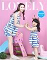 Мода Семья Соответствующие Наряды Дети Пижамы Установить Мать И Дочь Clothing Наборы Мать Ребенка Пижамы для Девочек Pijamas