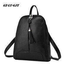 GZ-LY-GJT новые модные черные женские рюкзак из искусственной кожи маленький школьный рюкзак для девочек Водонепроницаемый Женский Путешествия Bagpack Bolso
