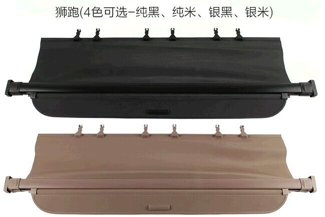 Free shipping KIA Sportage special modified car trunk cover material curtain separated block Security Shield Cover car rear trunk security shield cargo cover for volkswagen vw tiguan 2016 2017 2018 high qualit black beige auto accessories