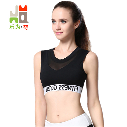 af3a018796935 2018 Yoga Sexy Sport Bra Mesh Top Shakproof Padded Sports Bra Women Push Up  Running Gym