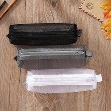 10pcs/lot Square Stationery Bag Nylon Net Student Paper Test Pen