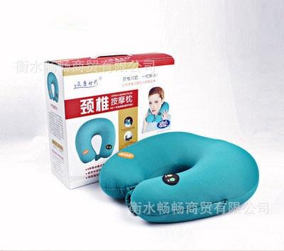 Multifunctional Electric Massage Device For Cervical Vertebra Neck Type U Neck Neck Pillow Pillow Home Massage Pillow for nec k shoulder and neck massage cape cervical massage device neck