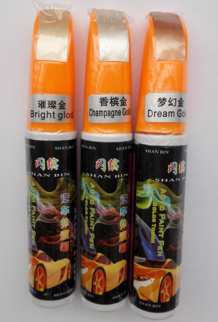 Gold series-1pcs Car Scratch Repair Pen Fix it Pro Maintenance Paint Care Auto Painting Pen (champagne gold)